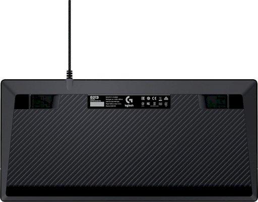 Logitech G213 Prodigy 920-008085