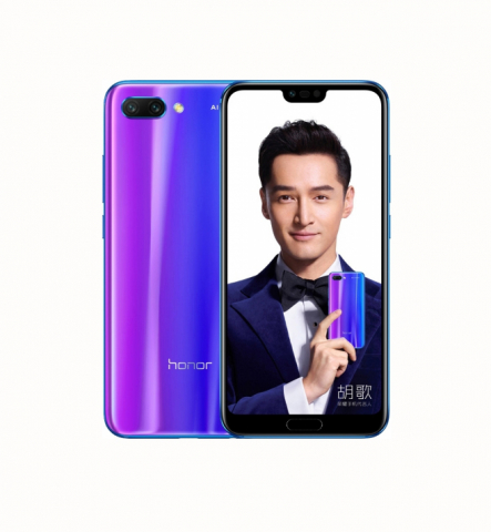 Honor 10 4GB 64GB Dual Sim Blue EU