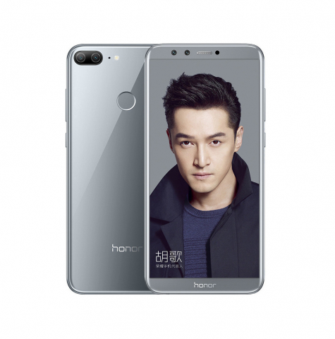 HONOR 9 LITE Grey 32GB