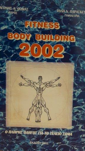 FITNESS BODY BUILDING 2002