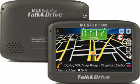DESTINATOR 433 TALKDRIVE (GREECE-CYPRUS) MLS
